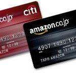 輸入ビジネスでクレジットカードの増枠してますか?