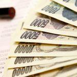 輸入ビジネスで融資という選択肢について