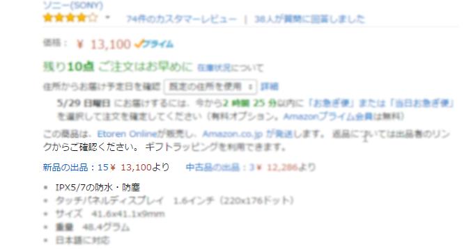 SnapCrab_NoName_2016-5-28_12-34-15_No-00