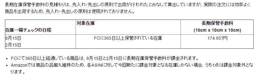 SnapCrab_NoName_2016-8-1_13-50-40_No-00