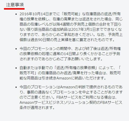 desctop-screenshot