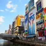 昨日は大阪で仕入れ同行でした!