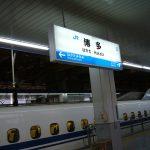 【せどり】福岡で仕入れ同行でしたー!!
