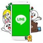 LINE@でせどりの商品情報を流しています!